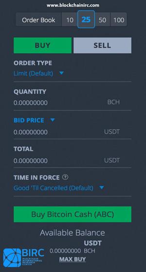 سفارش خرید ارز دیجیتال