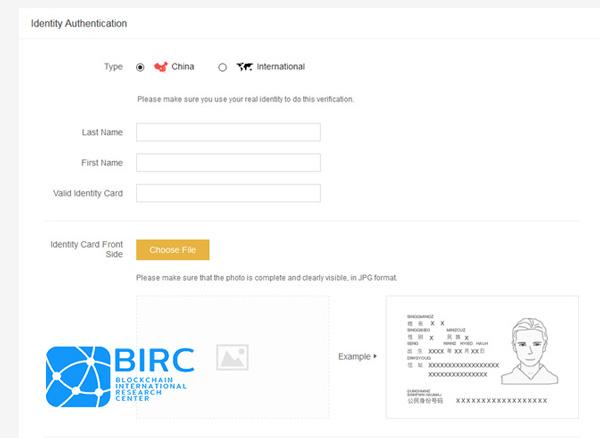 احراز هویت در صرافی ارز دیجیتال