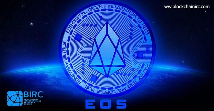 ارز دیجیتال ایاس EOS چیست؟