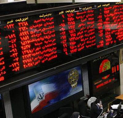 افق بلند مدت سرمایهگذاری در بورس