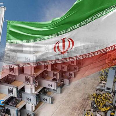 راهاندازی بزرگترین فارم استخراج بیت کوین ایران با سرمایهگذاری چینیها!