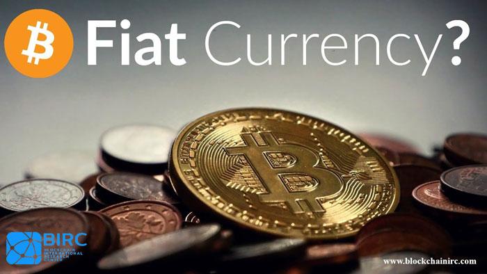 پول یا ارز فیات Fiat چیست؟