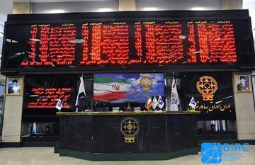 بورس ایران یا ارز دیجیتال؟