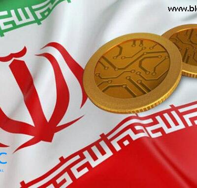 ارز دیجیتال ملی ایران بزودی راه اندازی میشود