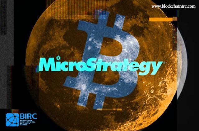 میکرواستراتژی در پی خرید ۵۰۰ میلیون دلاری بیت کوین